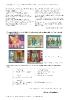 Test kl. V VI s.2